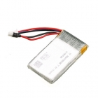Batterie 7.4V 360 mAH pour Cheerson CX-33S