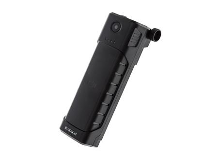 Batterie 1580 mAh pour DJI Ronin-M