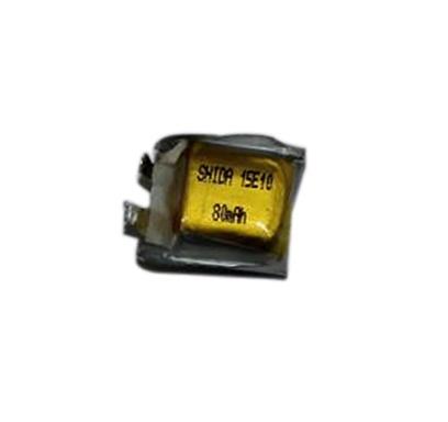 Batterie 3.7V 80 mAh pour Cheerson CX-STARS