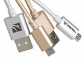 C�ble micro USB 45cm pour smartphone en or ou argent