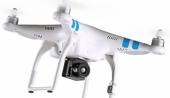 Cette caméra flir vue pro sera l\'outil idéal pour vos images thermiques