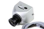 Cam�ra PilotHD v2 720p FatShark