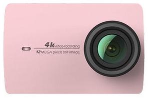 Caméra Xiaomi Yi 4K vue de face caméra rose