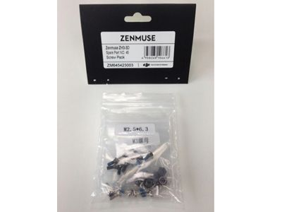 Kit visserie pour DJI Zenmuse H3-3D - photo 1