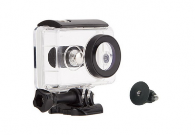 pack chasse xiaomi caisson yi cam