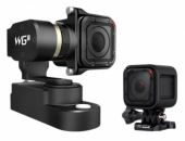 Pack caméra embarquée GoPro Hero Session et stabilisateur steadycam Feiyu WGS