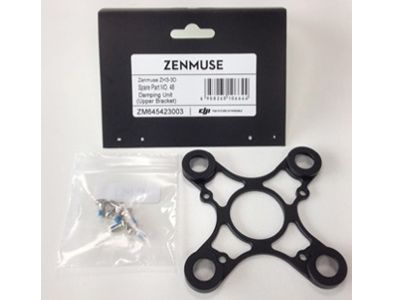 Support amorti pour Zenmuse H3-3D - photo 1