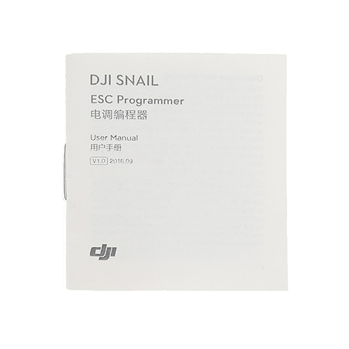 Programmeur ESC DJI Snail Racing