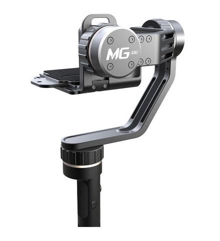 Zoom sur la platine du steadycam Feiyu MG Lite pour appareil photo - vue de côté