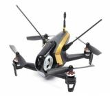 Drone racer Walkera F150 Rodeo RTF noir - vue de côté