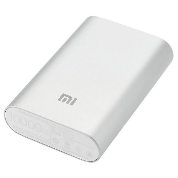 Powerbank 10000 mAh - Xiaomi