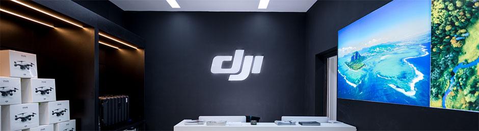 DJIStore