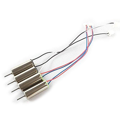 """Set de 4 moteurs """"Fast"""" 6x15 pour Blade Inductrix"""
