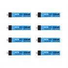 8 Batteries 1S 260mAh LiHV - BetaFPV