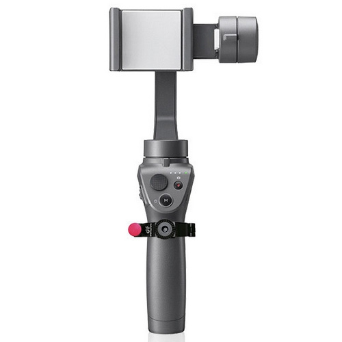 Adaptateur Ring Smooth 4 pour DJI Osmo Mobile 2