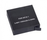 Batterie 1400mAh pour Xiaomi Yi 4K et 4K+