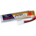 Batterie lipo 1S 3.7V 220mAh 25C - Hubsan/Eachine