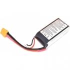 Batterie Lipo 3s EPS 1600 mAh 75C vue arrière