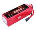 Batterie lipo 4S 2200 mAh 45C (XT60) - KyPOM