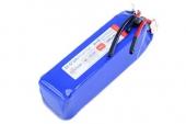 Batterie LiPo 6S 5000mAh 45C splittée - Hyperion