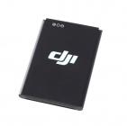 Batterie LiPo rechargeable pour DJI Focus - vue de face