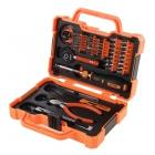 Boîte à outils multifonction 47-en-1
