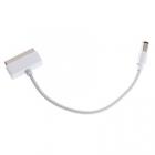 Câble d'alimentation DJI Batterie (2 PIN) vers DC