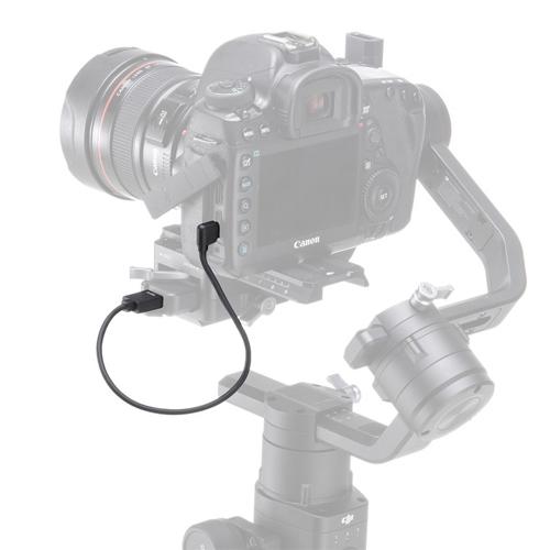 Câble de contrôle Multi Type-B DJI pour Ronin-S