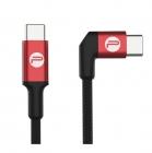 Câble USB Type-C vers Type-C 65 cm - PGYTECH