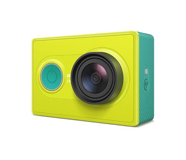 Caméra Xiaomi Yi Cam 1080p jaune