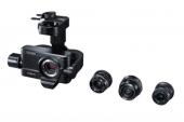 La caméra Yuneec CGO4 est compatible avec divers objectifs