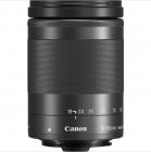 Canon EOS M50 avec objectif 18-150 mm