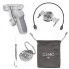 DJI Osmo Mobile 4