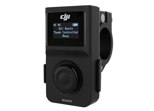 dji ronin wireless thumb controller 500