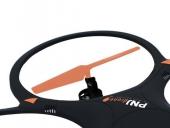 Zoom sur moteur Drone DISCOVERY LITE - PNJcam