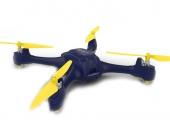 Drone Hubsan X4 H507A - vue de dos