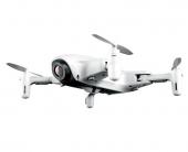 Drone R-RAPTOR HD PNJcam - vue de côté