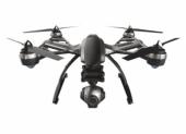 Drone seul Yuneec Q500 4K Typhoon face