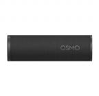 Etui de recharge DJI Osmo Pocket