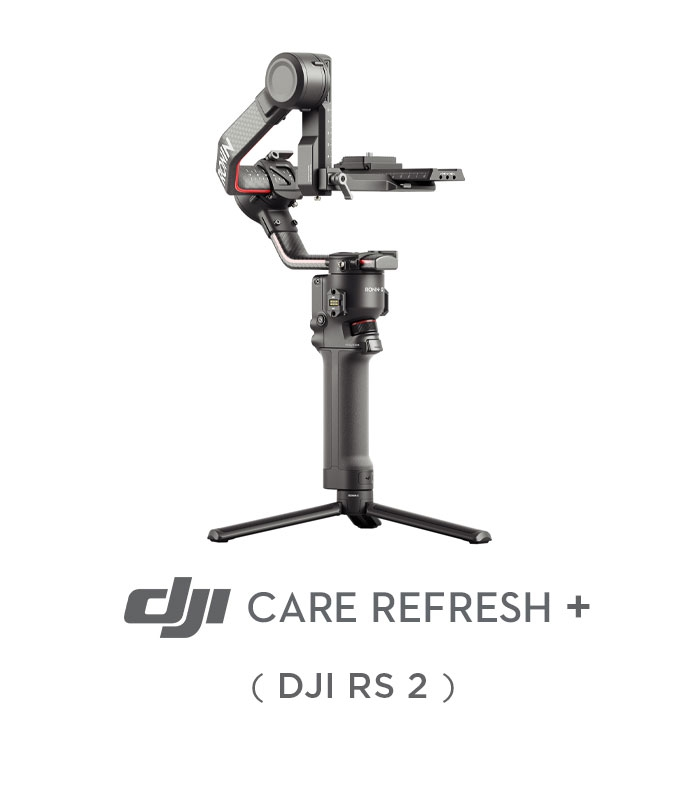 Extension DJI Care Refresh + pour RS 2 (renouvellement 1 an)