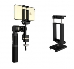 Stabilisateur Feiyu G360 avec smartphone