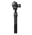 Feiyu G5 GS avec caméra Sony - vue de face
