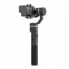 Stabilisateur Feiyu G5 avec GoPro Hero5 Black - vue de dos