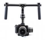 Feiyu MG V2 pour appareils photo - vue de face
