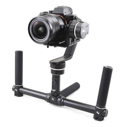 Feiyu MG V2 pour appareils photo en mode inversé - vue de biais
