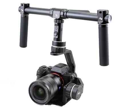 Feiyu MG V2 pour appareils photo - vue de côté