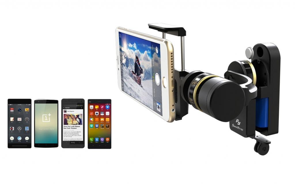 Le feiyu SmartStab est compatible avec de nombreux smartphones et iPhones