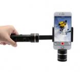 Stabilisateur 3 axes Feiyu SPG pour smartphone en mode vertical