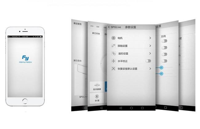 Vue de l'application du stabilisateur 3 axes Feiyu SPG pour smartphone