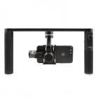Stabilisateur Feiyu SPG Plus avec iPhone - vue de face